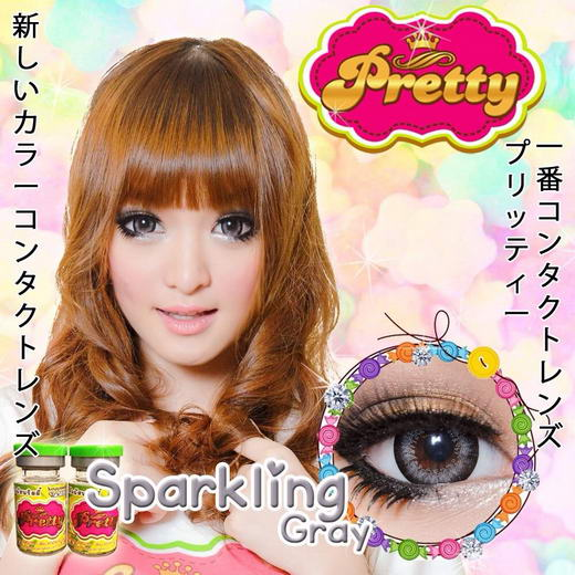 Sparkling bigeye