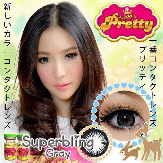 Superbling bigeye