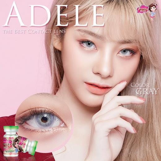 !Adele (mini) bigeye
