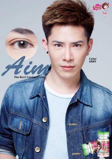 !Aim (mini) bigeye