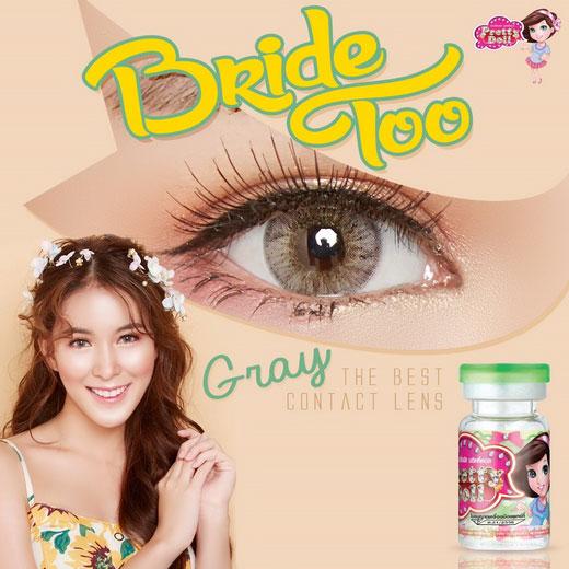 !Bride Too (mini) bigeye