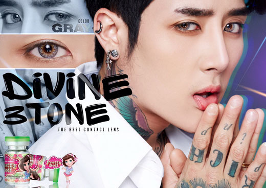 !Divine 3Tone (mini) bigeye