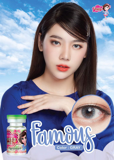!Famous (mini) bigeye