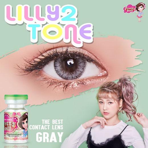 !Lily 2Tone (mini) bigeye
