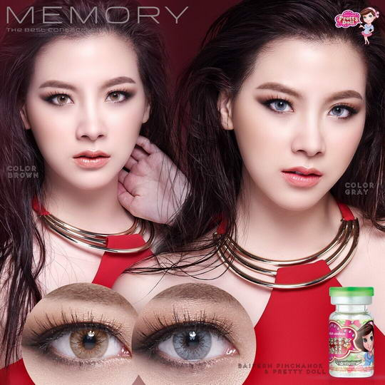 !Memory (mini) bigeye