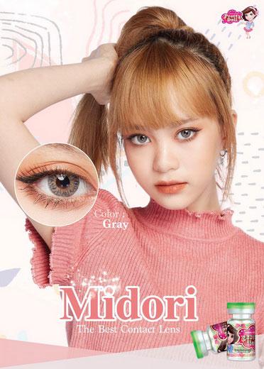 !Midori (mini) bigeye