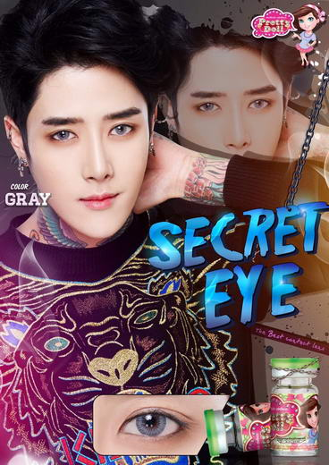 !Secret Eye (mini) bigeye
