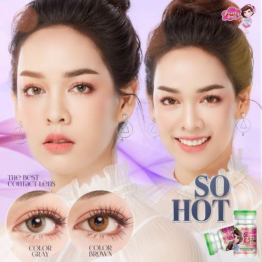!SoHot (mini) bigeye