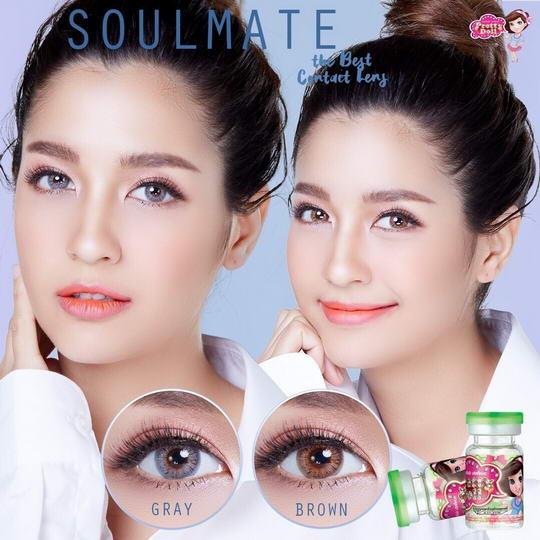 !Soulmate (mini) bigeye