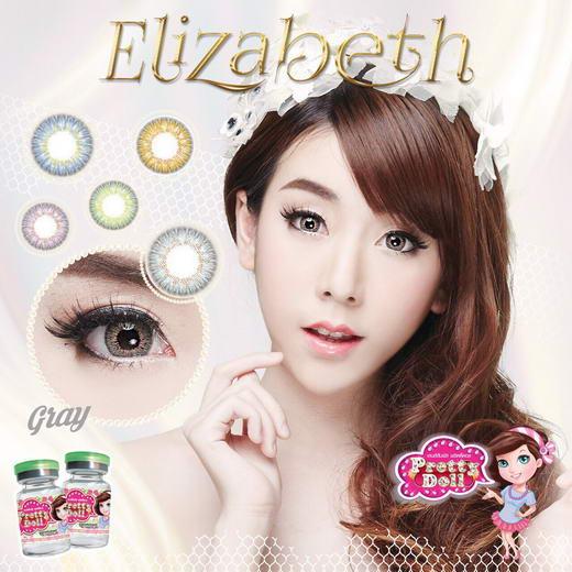 Elizabeth bigeye