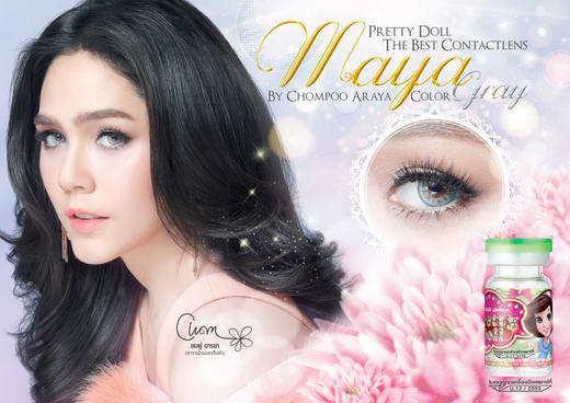Maya bigeye