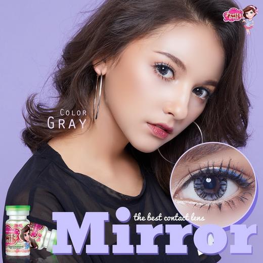 Mirror bigeye