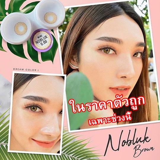 Nobluk (DreamColor1) bigeye