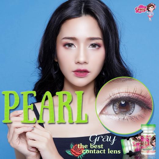 Pearl bigeye