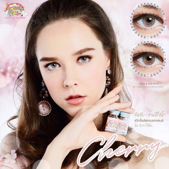 !Cherry (mini) bigeye
