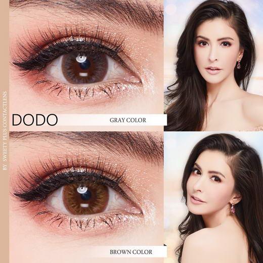 !Dodo (mini) bigeye