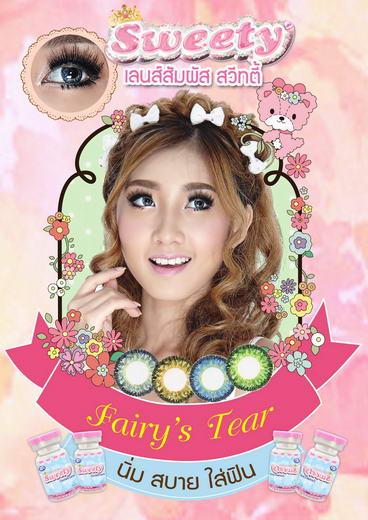 !Fairy s tear (mini) bigeye