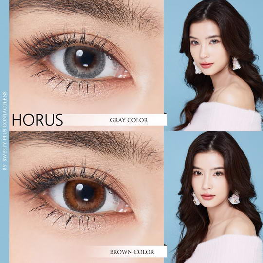 !Horus (mini) bigeye