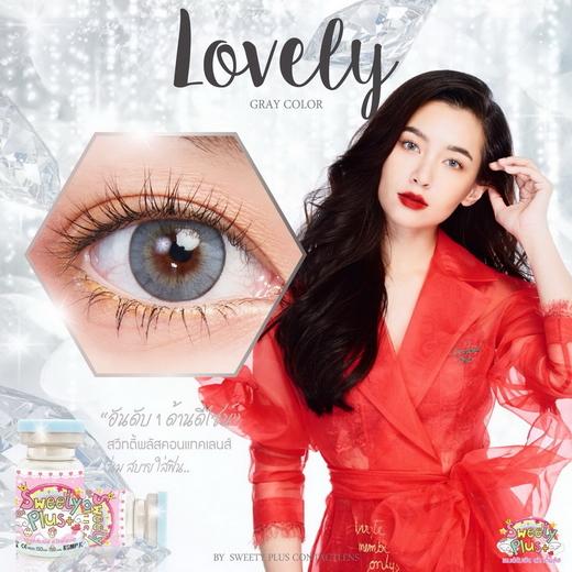 !Lovely (mini) bigeye