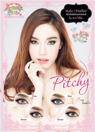 !Pitchy (mini) bigeye
