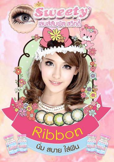 !Ribbon (mini) bigeye