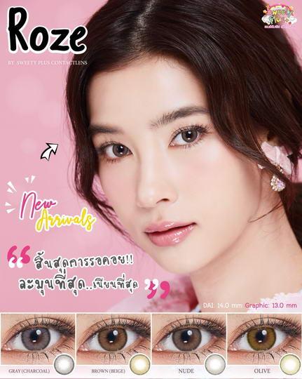 !Roze (mini) bigeye
