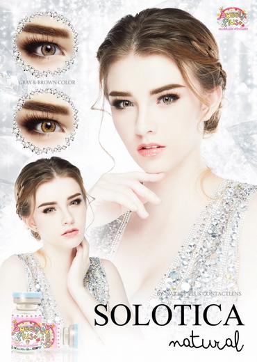 !Solotica Natural (mini) bigeye