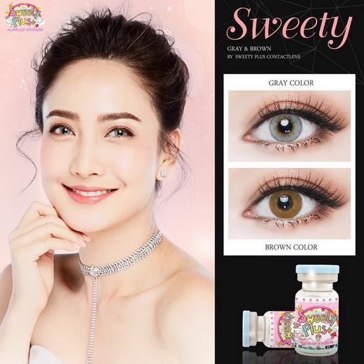 !Sweety (mini) bigeye