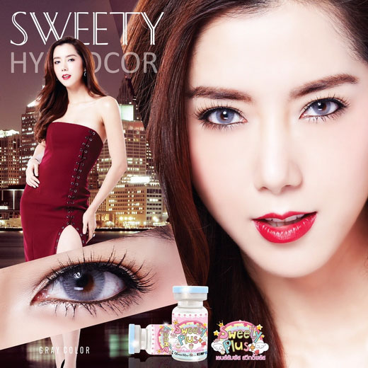 !Sweety Hydrocore (mini) bigeye