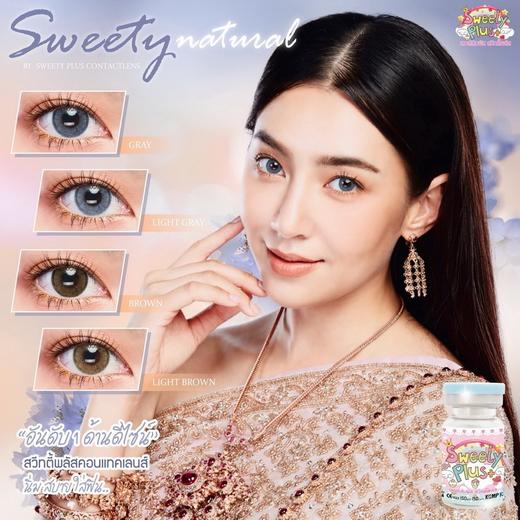 !Sweety Natural (mini) bigeye