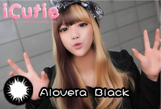 Alovera bigeye