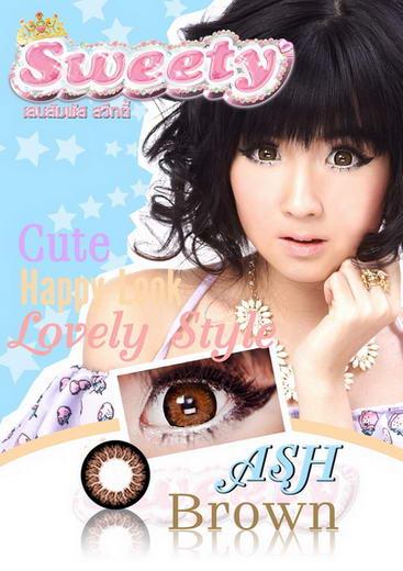 Ash bigeye