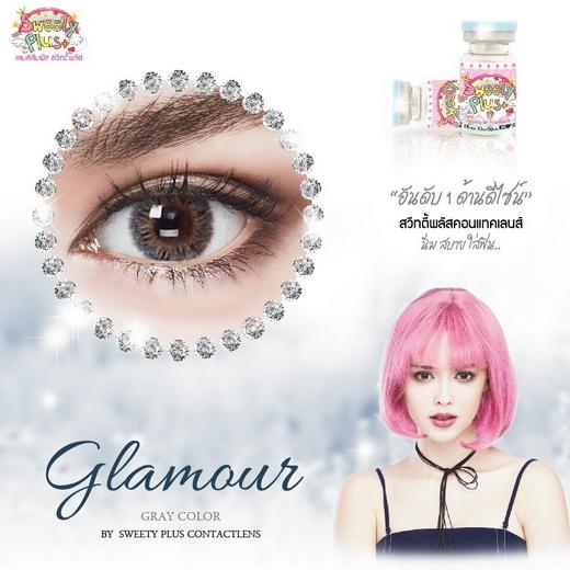 Glamour bigeye