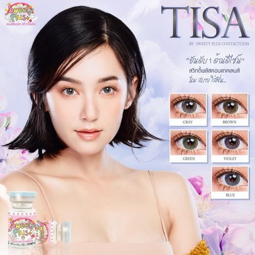 Tisa bigeye