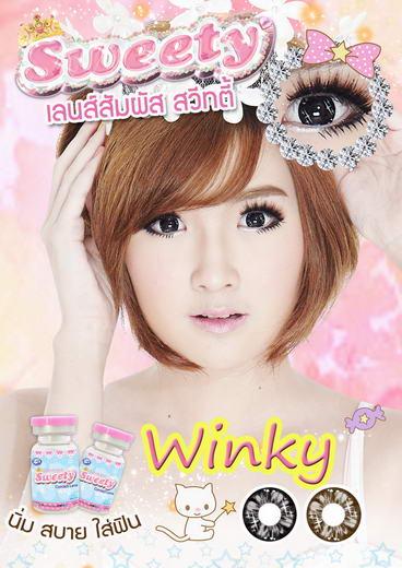 Winky bigeye