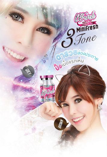 !Fresh 3Tone (mini) bigeye