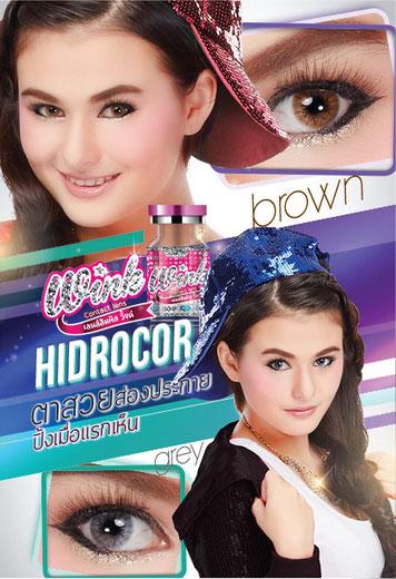 !Hidorcor (mini) bigeye