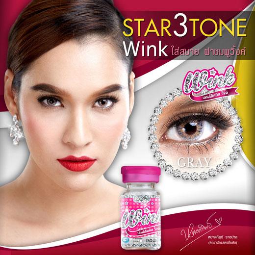 !Star 3Tone (mini) bigeye