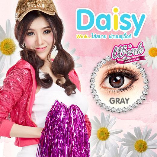 Daisy bigeye