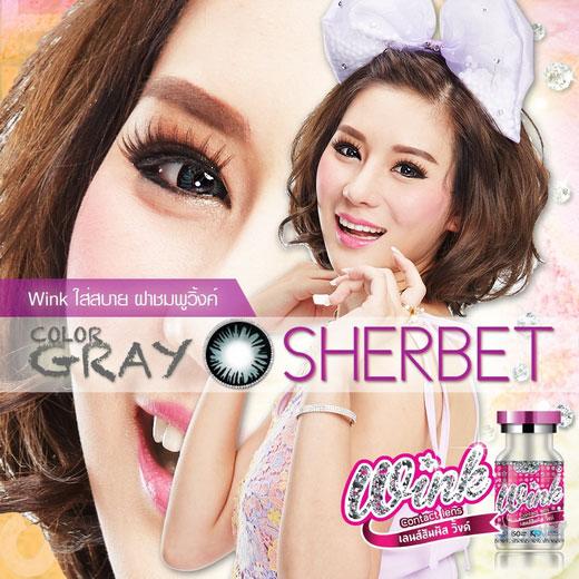 Sherbet bigeye