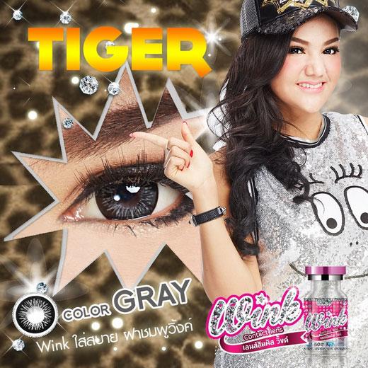 Tiger bigeye